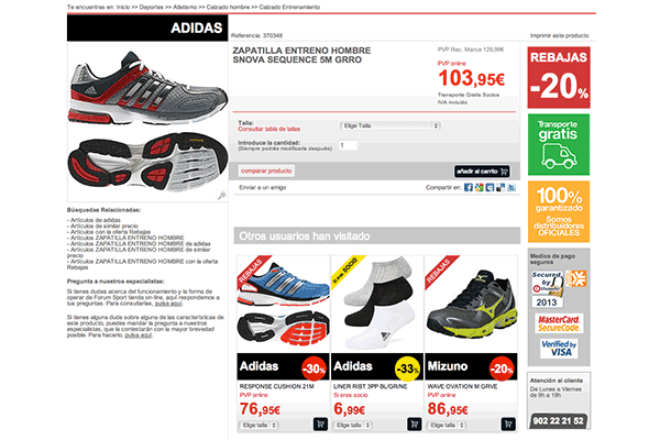 ForumSport Product Page